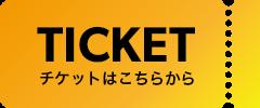 tickets_bnr