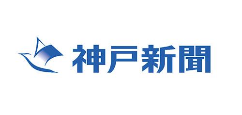 KobeShimbun
