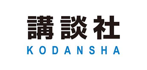 0923_講談社ロゴ