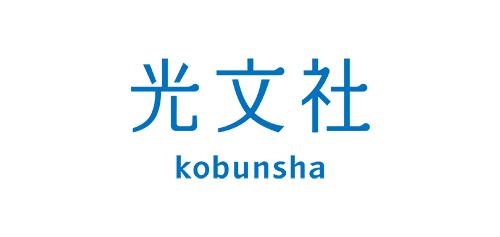 kobunsha_logo_ai