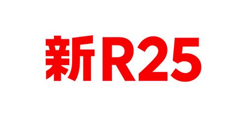 r25のコピー