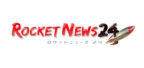 rocket_logo_trans